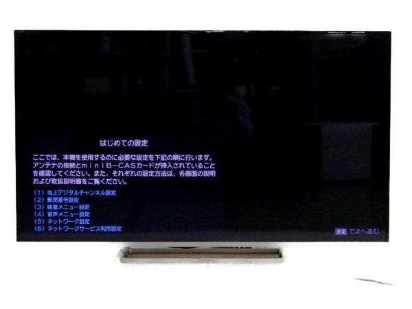 最新情報 【 Y3540599】 TOSHIBA 東芝 REGZA 映像 REGZA 55J8 液晶 テレビ 55型 映像 機器 楽直【大型】 Y3540599, ZEROA(ゼロア):41693e6b --- cpps.dyndns.info