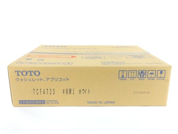 未使用 【中古】 TOTO TCF4723 #NW1 ホワイト アプリコット ウォシュレット 温水 洗浄 便座 住宅 設備 Y3541888