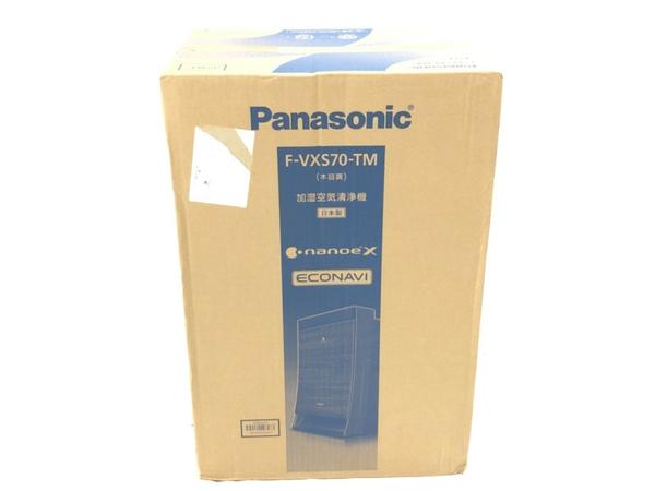 未使用 【中古】 Panasonic F-VXS70-TM 空気清浄機 加湿機能 家電 パナソニック S5146035