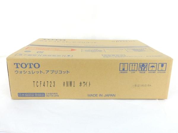 未使用 【中古】 TOTO TCF4723 #NW1 ホワイト アプリコット ウォシュレット 温水 洗浄 便座 住宅 設備 Y3541890