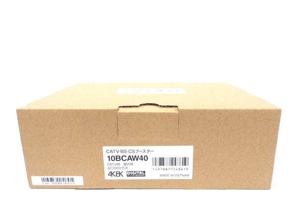 未使用 【中古】 マスプロ 共同受信用 CATV・BS・CSブースター 10BCAW40 40dB型 T3852203
