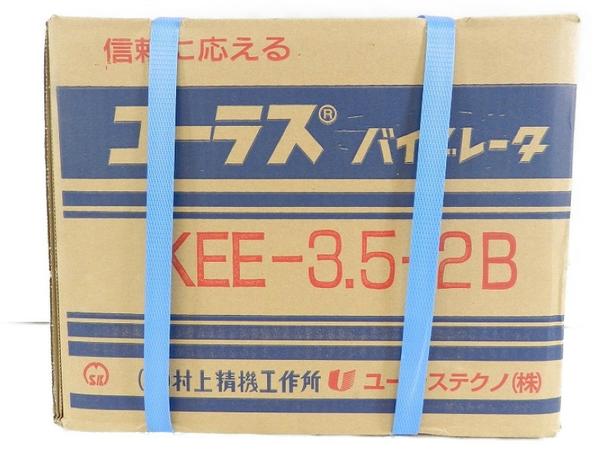 未使用 【中古】 ユーラス ユーラスバイブレーター KEE-3.5-2B 200V 2極三相誘導モーター  S3197511