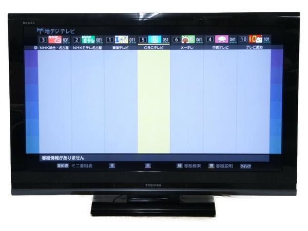 【中古】 TOSHIBA 東芝 REGZA 40A8000 40V型 フルHD 液晶TV 2010年製【大型】 N3554700