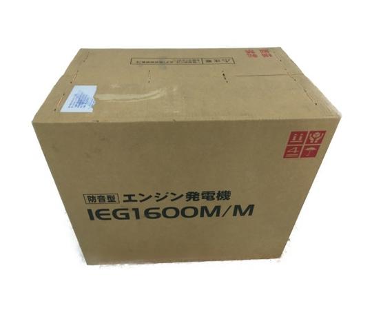 未使用 【中古】やまびこ shindaiwa IEG1600M Y/M 電動工具 小型発電機 インバーター発電機 N4477479