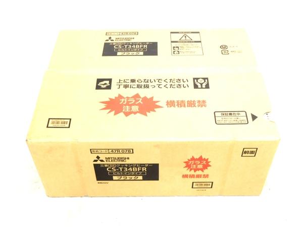 【今日の超目玉】 未使用【】 未使用 未使用 三菱 MITSUBISHI IH K2257720 IH クッキングヒーター ビルトインタイプ CS-T34BFR キッチン家電 お得 K2257720, CANSASS jeans:dc246a16 --- scrabblewordsfinder.net