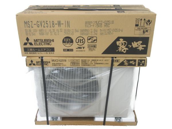 未使用 【中古】 三菱 霧ヶ峰 GVシリーズ エアコン MSZ-GV2518 8畳用【大型】 N3938087