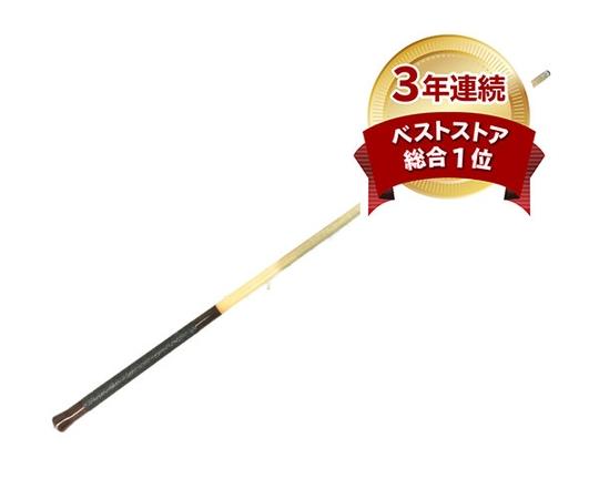 【中古】 メーカー不明 キュー ビリヤード N4657223
