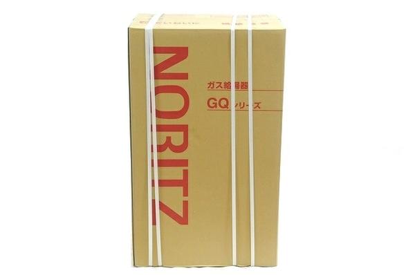 未使用 【中古】 ノーリツ ガス業務用給湯器 ユコアPRO GQ-C5032WZ LPガス用 楽 【大型】 T4777219