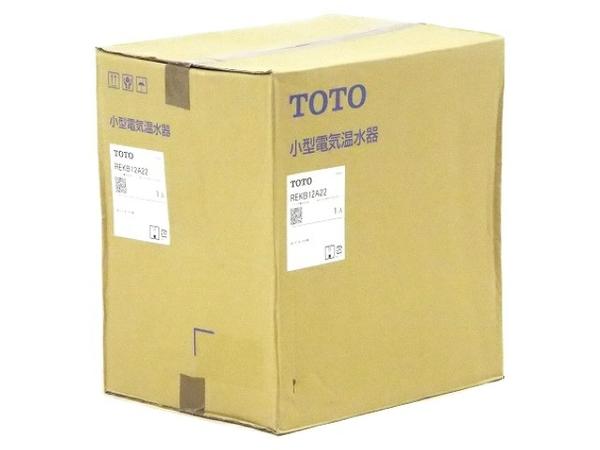 未使用  TOTO REKB12A22 小型電気給湯器 湯ぽっと 電気温水器 パブリック飲料 洗い物用 据え置きタイプ  T5011944:ReRe(安く買えるドットコム)