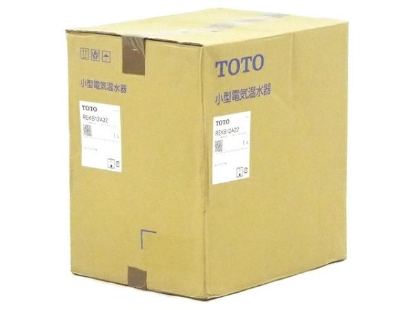 未使用 【中古】 TOTO REKB12A22 小型電気給湯器 湯ぽっと 電気温水器 パブリック飲料 洗い物用 据え置きタイプ T5011942