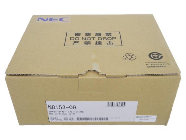 未使用【中古】 NEC RDX データカートリッジ 未使用 2TB NEC N8153-09 バックアップ N3800081 N3800081, 着物かりんとう:47dd9e69 --- officewill.xsrv.jp