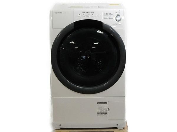 【中古】 SHARP ドラム式洗濯乾燥機 ES-S7B ES-S7B-WL 2018年製 楽 【大型】 T3881451