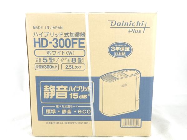 未使用 【中古】ダイニチ ハイブリッド式加湿器 HD-300FE-W 日本製 家電 加湿 空気 K3658685
