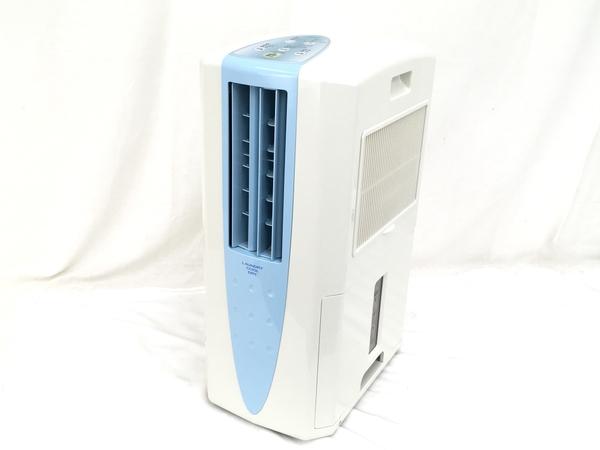 【中古】 CORONA コロナ どこでもクーラー CDM-1016 衣類乾燥 除湿機 冷風 中古 M5174756