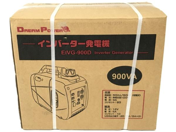 未使用 【中古】 NAKATOMI EIVG-900D ナカトミ インバーター 発電機 交流 50hZ 60hz 900VA N5071110