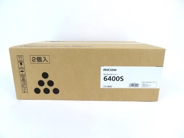 未使用 【中古】 RICOH 6400S SP トナー 純正 2個入り M917-00 リコー M3809713