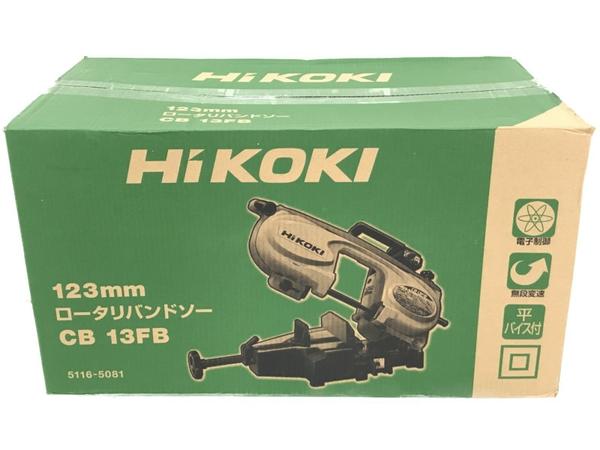 未使用 【中古】 HIKOKI ハイコーキ 日立 ロータリーバンドソー CB13FB 電動工具 N5110873