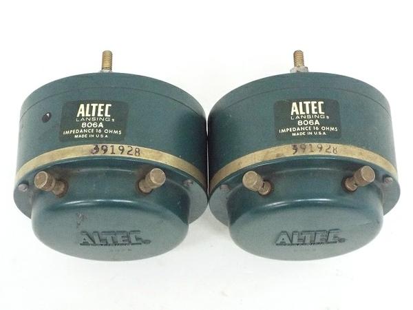 【中古】 ALTEC 806A 直径1インチスロート コンプレッション ドライバー ユニット ペア