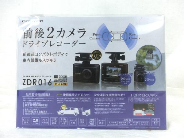 未使用 中古 当店は最高な サービスを提供します COMTEC ZDR016 ドライブレコーダー 前後2カメラ GPS M5455804 搭載 200万画素 HDR 大放出セール コムテック