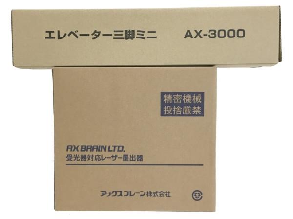 未使用 【中古】 アックスブレーン 受光器対応 レーザー 墨だし器 AG-305 エレベーター 三脚 AX-3000 セット 未使用 F4889588