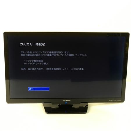 【中古】 FUNAI FL-24H1010 24型 ハイビジョン 液晶 テレビ 2019年製 Y3888378
