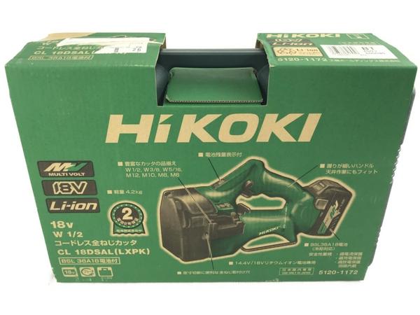 未使用 【中古】 HIKOKI ハイコーキ 日立 コードレス全ねじカッタ CL18DSAL LXPK 電動工具 N5110870