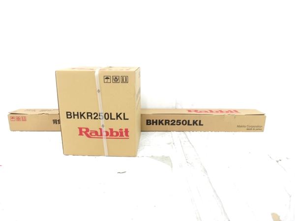 未使用 【中古】 Rabbit BHKR250LKL 背負いタイプ 刈払機 草刈機 M3513616