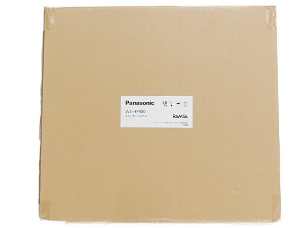 未使用 【中古】 Panasonic パナソニック WS-HP450 38cm スピーカー システム サブ ウーファー Y3329260