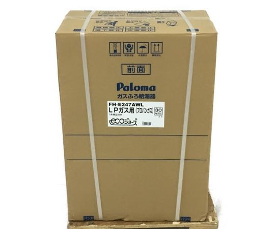 未使用 【中古】 パロマ Paloma FH-E247AWL MFC-E225D リモコン セット プロパン LP ガス給湯器 N3897716