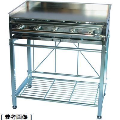 TKG (Total Kitchen Goods) 台付鉄板焼AK-1A GTT012
