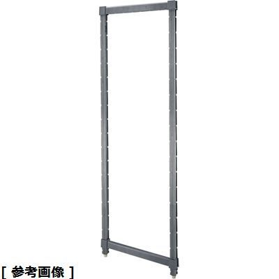 CAMBRO 受賞店 キャンブロ 540型エレメンツ用固定ポストキット H1830 初回限定 EPK2172 DKY4802