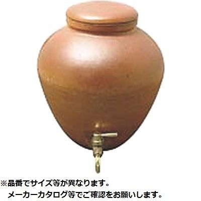 <title>送料無料 カンダ 酒カメ 蛇口付 ダルマ型 DL-54 流行 54L KND-443033</title>