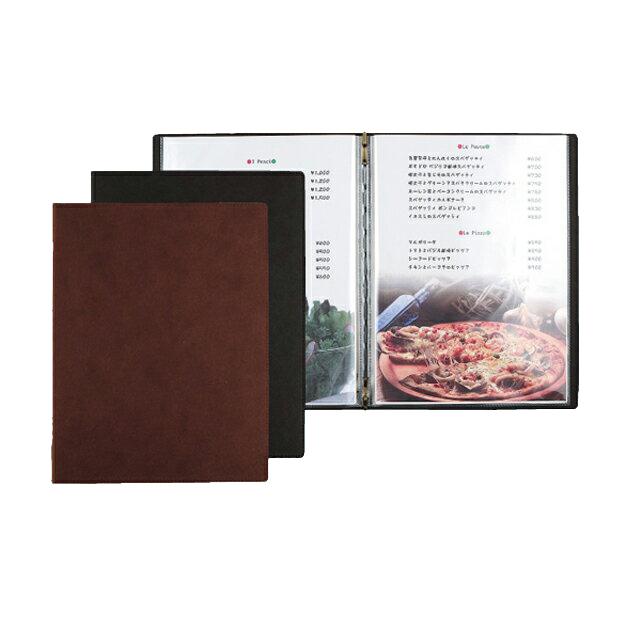 軽くて手触りの良いSLIM 定番スタイル 高価値 LIGHT ラテックスを染込ませた紙製 合成皮革紙 B4 4ページ仕様 洋風メニューブック 耐久性に優れています
