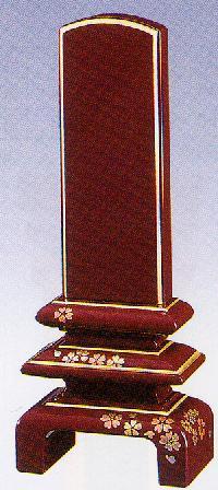 ☆ワインレッドの花位牌KS001 札丈3.0寸一戒名金入れ彫付