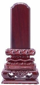 ☆無垢紫檀位牌6.0寸#072 札丈18cm