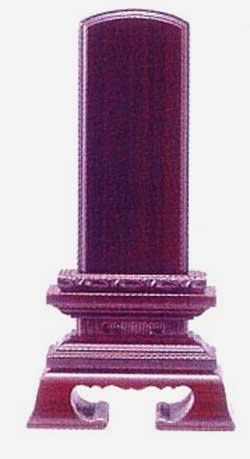 ☆紫檀蓮付春日4.0寸札(札丈12cm)