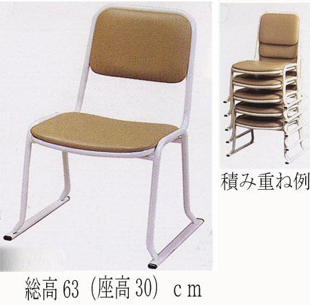 ☆★積重ね背付椅子 スチールパイプ 座高30cm