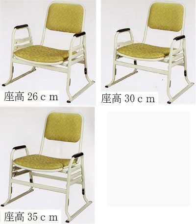 ☆これはいい値!高さ三段切換肘付椅子 スチールパイプ 寺院・会館向