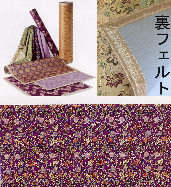 ☆火防難燃フェルト敷「葵小花紫」