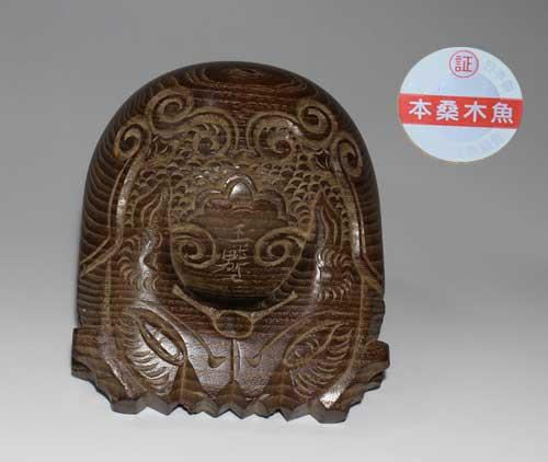 【一品限】本桑木魚 5寸(15cm) 水琴窟の音!