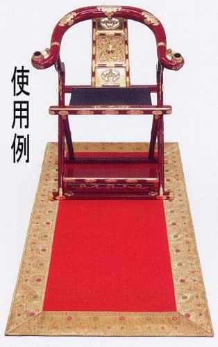 曲緑用朱色毛氈拝敷(綴六釜縁付)90x180 寺院仏具・会館