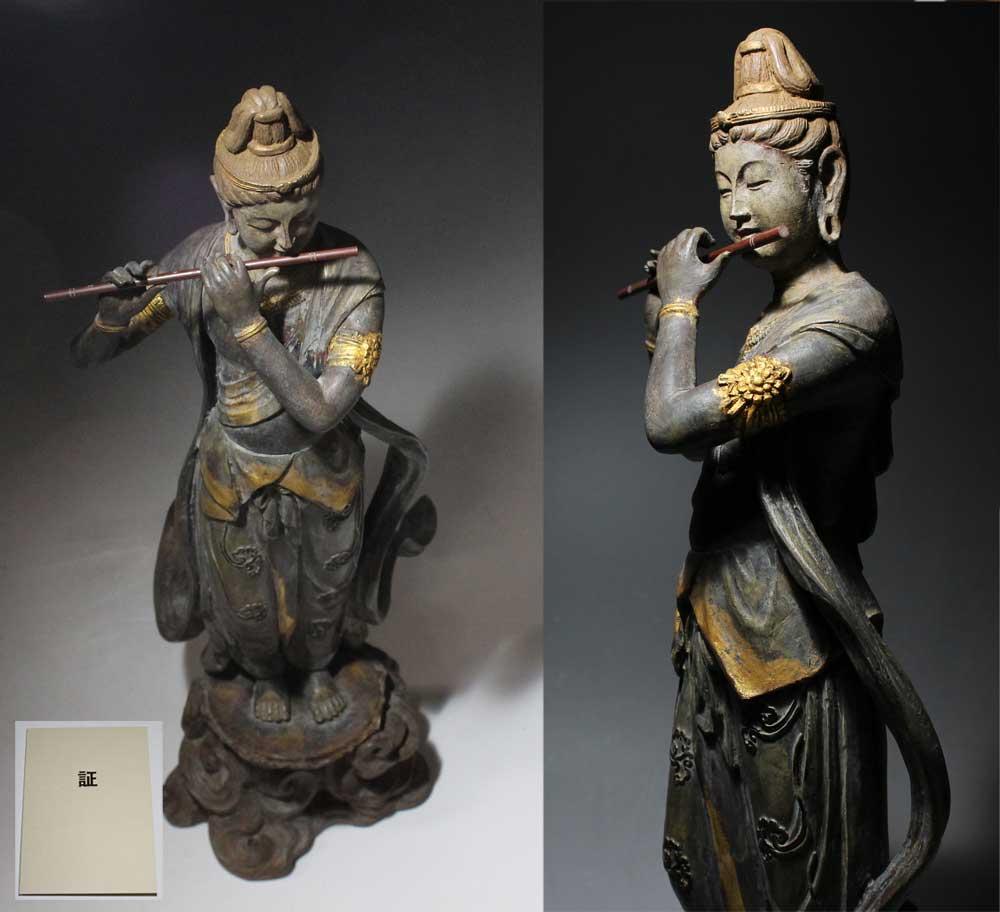 【限定品】喜多敏勝作 ブロンズ「音声菩薩像」仏像