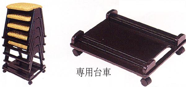 ☆重ね椅子用台車Y型用