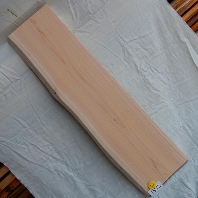 送料無料 あすなろ 翌桧 ひば 一枚板 1975 長さ91cm 幅21cm-22cm 厚み3.0cm 木材 銘木 天然木 無垢 板≪R02.02.05UP!!≫