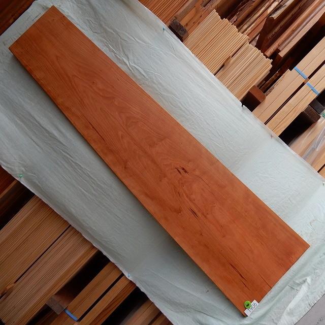 アメリカンチェリー 一枚板 1906 長さ174cm 幅31cm-44cm 厚み3.4cm 木材 銘木 天然木 無垢 テーブル カウンター 棚【送料無料♪】≪R01.08.03UP!!≫