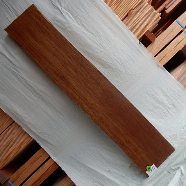 チーク 一枚板 1907 長さ140cm 幅26cm-25cm 厚み3.7cm 木材 銘木 天然木 無垢 テーブル カウンター 棚【送料無料♪】≪R01.08.03UP!!≫