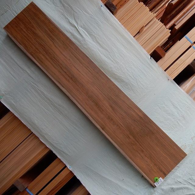 チーク 一枚板 1912 長さ161cm 幅29cm-32cm 厚み4.3cm 木材 銘木 天然木 無垢 テーブル カウンター 棚【送料無料♪】≪R01.08.03UP!!≫
