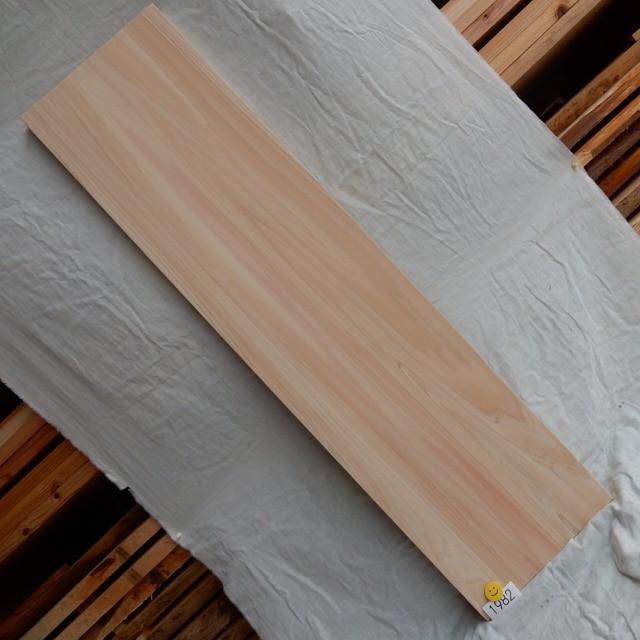 神棚板 桧 1982 長さ120cm 幅30cm 厚み3.0cm まな板 棚板 板 桧板 木材 送料無料♪ ≪R02.02.14UP!≫
