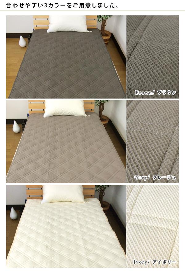 跪 100%棉墊床半 120 × 205 釐米 Dani 抗菌防臭劑在跪墊表華夫格樓層酷派特鋪路墊墊板床床墊四季可水洗洗