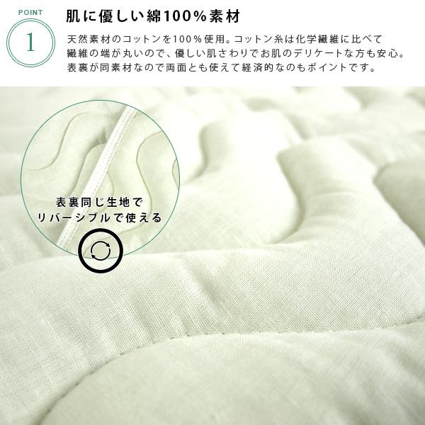 能洗棉100%鋪設墊襯床墊襯女王160*200cm防虱子抗菌防臭wata鋪設墊襯床單鋪設推球敷墊襯床推球床單bed pad全部季節可洗的丈夫
